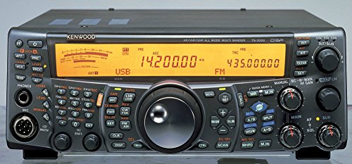 Kenwood TS-2000 Amateur Base Transceiver
