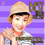 Be-Meikyoku Wo Utau