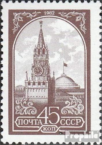 Prophila Collection Unión Soviética 5169I V (Completa.edición.) Recubiertos con película Papel, Offset 1982 Sello de Correos: de Moscú Kremlin (Sellos para los coleccionistas): Amazon.es: Juguetes y juegos