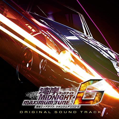 「湾岸ミッドナイト MAXIMUM TUNE 6」ORIGINAL SOUND TRACKの商品画像