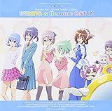 Animation - Hayate No Gotoku! Cuties (Hayate The Combat Butler: Cuties) Ending & Heroine Santora (Outro Themes & Soundtracks) 2 (CD+DVD) [Japan LTD CD] GNCA-1382