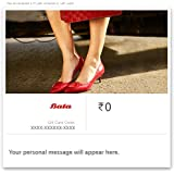 Flat 13% off at checkout||Bata Digital Voucher