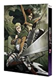 Animation - Attack On Titan (Shingeki No Kyojin) 7 [Japan DVD] PCBG-52227