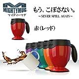 倒れないマグカップ マイティーマグ 【月曜から夜ふかし】 (レッド)
