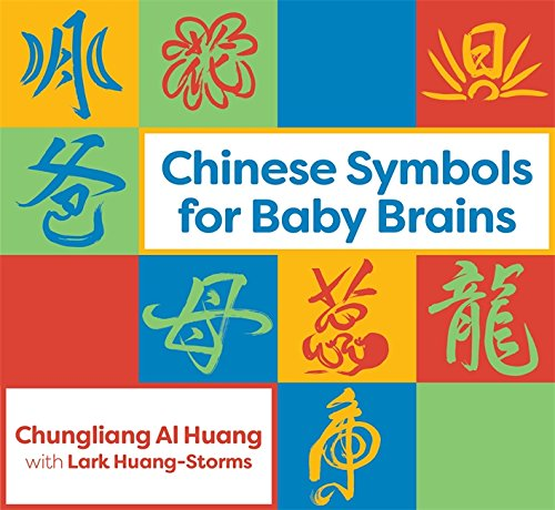 Chinese Symbols for Baby Brains by Singing Dragon