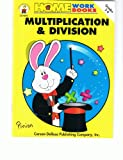 Multiplication and Division, , 0887243487
