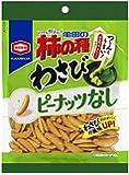亀田製菓 亀田の柿の種わさび100% 115g×12袋