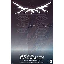 "Neon Genesis Evangelion: The End of Evangelion (B) POSTER (11"" x 17"")"