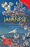 Colloquial Japanese, Junko Ogawa and Fumitsugu Enokida, 041559331X