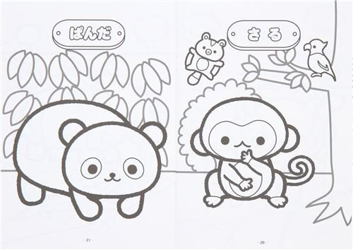 Kawaii Libreta para colorear dibujos blanco y negro animal ser vivo ...