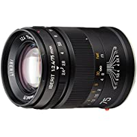 HandeVision IBERIT 75mm f/2.4 Lens for Sony E - Black