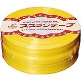 スズランテープ 470m 黄