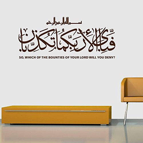 Beautymake Wall Decals, Wall Stickers Removable Islamic Muslim Culture Wall Art,Home Decorator DIY PVC Murals,Freshen Up Living Room (Brown) by Beautymake