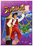 Sindbad (Cass Film) [DVD] (No English version)