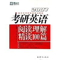 http://ec4.images-amazon.com/images/I/51uuJRlUkTL._AA200_.jpg