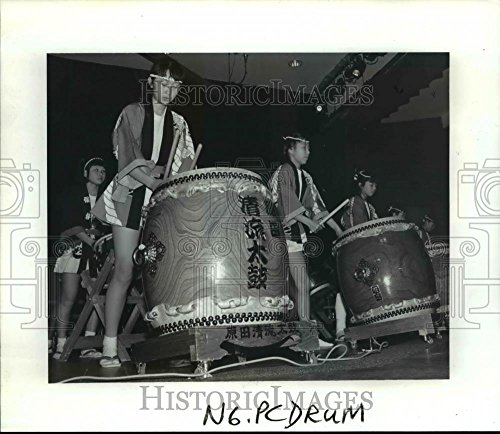 1989 Press Photo Harada Daiko drum corps give concert at Wy East Junior High