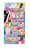 Aikatsu! Eye cutlet smart phone dedicated software Idol Photo Edition (japan import)
