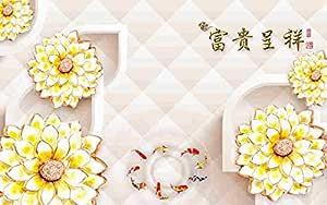 Print.ElMosekar Plastic Wallpaper270 centimeters x 320 centimeters , 2725614409626