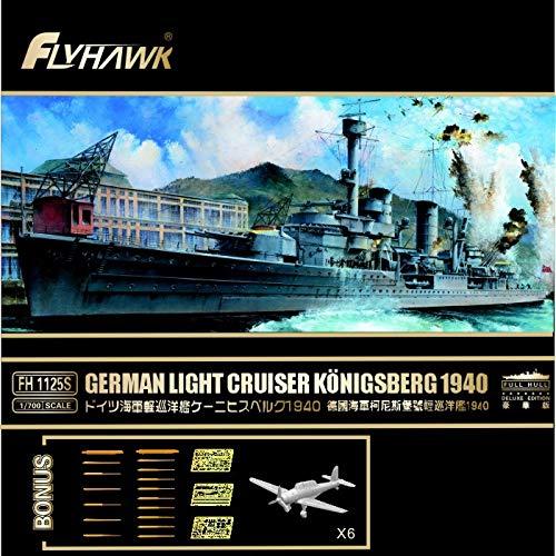 フライホークモデル 1/700 独海軍 軽巡洋艦 ケーニヒスベルグ 1940 スペシャルキット プラモデル B07L1Y7DD9