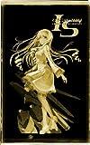 IS(Infinite Stratos) Cecilia Alcott Premium Crystal