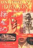 img - for Unearthing the Dragon book / textbook / text book