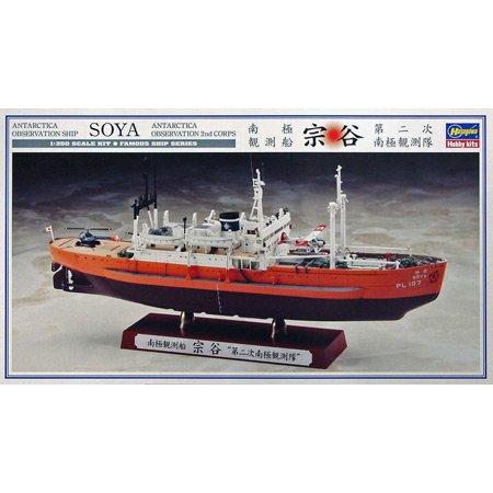 ハセガワ 1/350 南極観測船 宗谷 第二次南極観測隊 40066