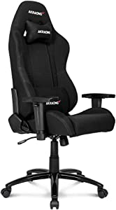 AKRacing Core Series EX-Wide Gaming Chair with Wide Seat, High and Wide Backrest, Recliner, Swivel, Tilt, Rocker and Seat Height Adjustment Mechanisms with 5/10 Warranty - Black
