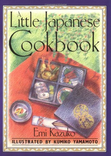 Little Japanese Cookbook 97 ed