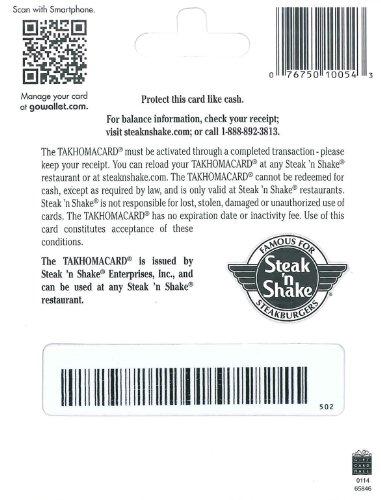 Amazon.com: Steak 'N' Shake Gift Card $25: Gift Cards