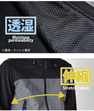 ソフトシェルジャケット メンズ ストレッチマウンテンパーカー 撥水 透湿/S
