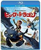 ヒックとドラゴン ブルーレイ&DVDセット [Blu-ray]