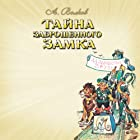 Tajna zabroshennogo zamka [The Mystery of the Abandoned Castle] Audiobook by Aleksandr Volkov Narrated by Mikhail Berezin