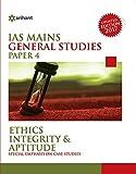 Ethics Integrity & Aptitude - Paper 4