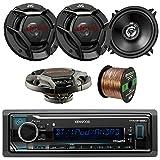 Kenwood KMM-BT322U Car Stereo Bluetooth USB/AUX Digital Media Receiver Bundle Combo With 4x JVC CS-DR520 5-1/4 520 Watt 2-Way Black Audio Coaxial Speakers + Enrock 50-Foot 16-Gauge Speaker Wire