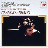 チャイコフスキー:交響曲第6番「悲愴」&スラヴ行進曲(期間生産限定盤)