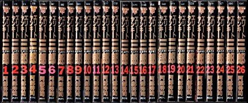 エリートヤンキー三郎コミック全26巻完結セット(ヤンマガKCスペシャル)の商品画像