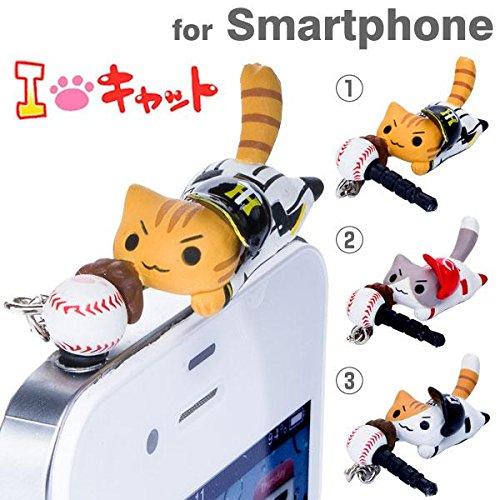 Niconico Nekomura Cat Earphone Jack Plug Accessory Pro Baseball Edition (Chunichi Dragons)