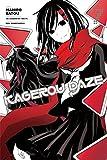 Kagerou Daze, Vol. 7 (manga) (Kagerou Daze Manga)
