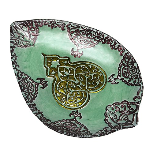Red Pomegranate Casa Blanca Teardrop Plate Celadon Green with Red (Celadon Green)