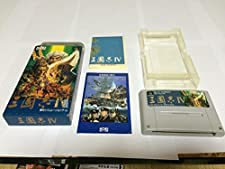 Sangokushi IV, Super Famicom (Japanese Super NES)