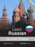 Learn Russian - Survival Phrases Audio Course [Download]