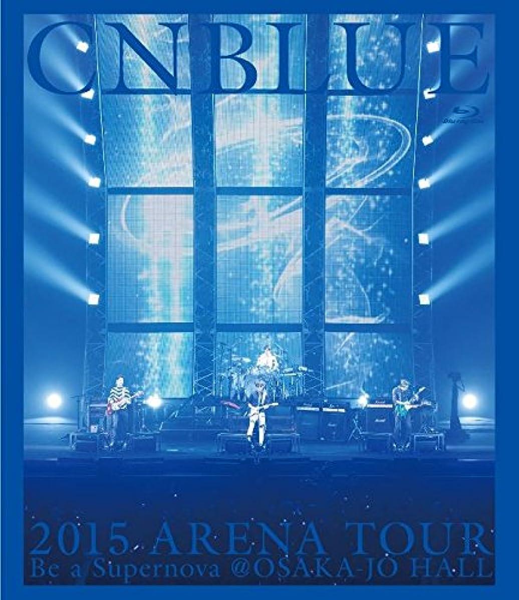 頭蓋骨ホバーリーガン2014 ARENA TOUR