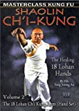 Ch'i Kung (The Healing 18 Lohan Hands) Vol-2 [DVD]