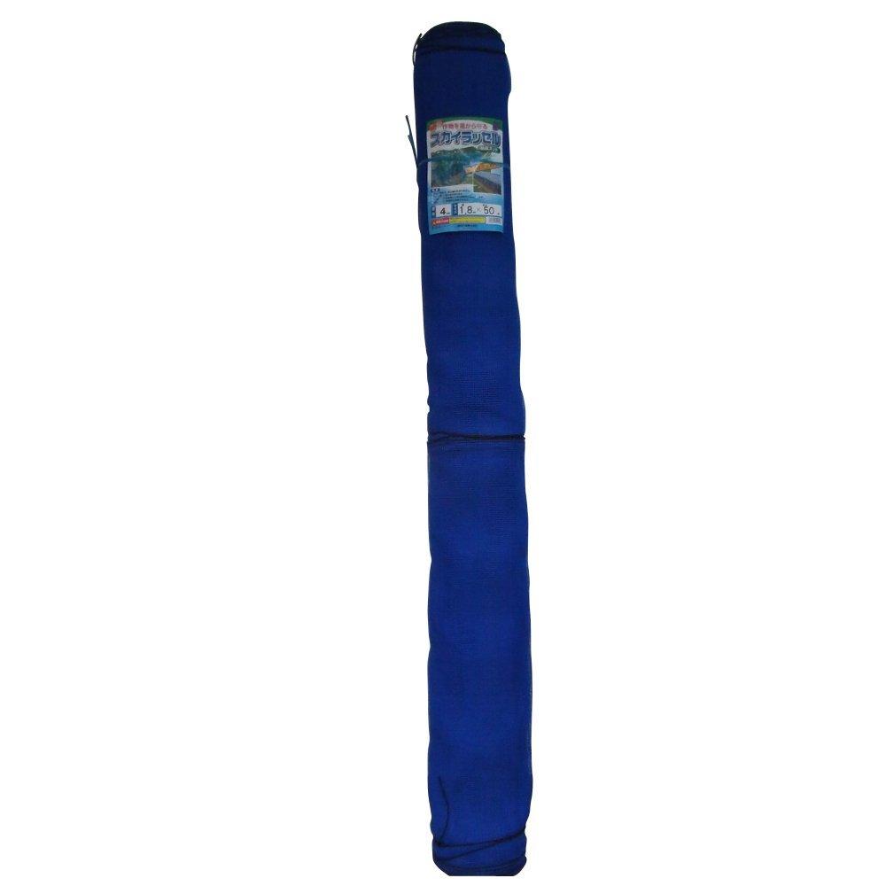東京戸張 スカイラッセル(中国製防風網) 4mm目 1.8m×50m [青色] #418 532209 B00OJRETP2