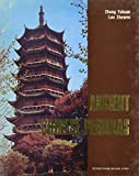 img - for Ancient Chinese Pagodas book / textbook / text book