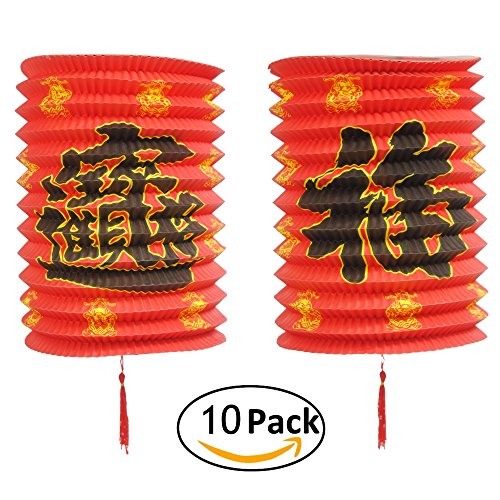 Red-Paper-Lanterns-Hanging-Decorations-For-Chinese-Spring-Festival-Celebration-stretch-lantern