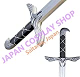 Made-in-Japan-Assassins-Creed2-Ezio-Auditore-da-Firenze-Replik-Schwert-Cosplay-Werkzeug