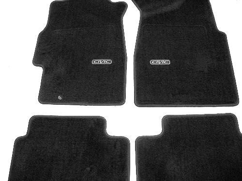 1996 1997 1998 1999 2000 Genuine OEM Honda Civic Coupe Carpet (Black) Floor Mats - Set of 4