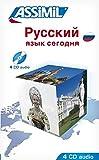 Le Nouveau Russe sans Peine ; Enregistrements CD Audio (x4)
