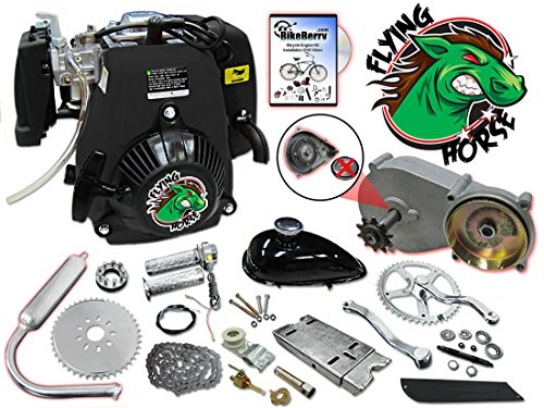 50 cc motor bike kit - 2